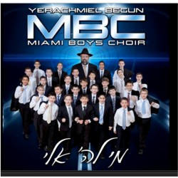 Miami Boys Choir - Mi L'Hachem Eilai - NOUVEAU