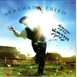 Avraham Fried - Yankel Yankel