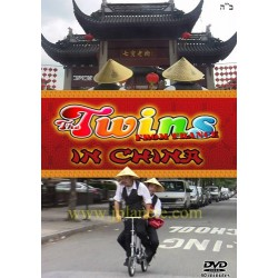 Les Twins en Chine - DVD