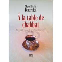 Aa table de chabbat botschko