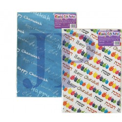 Papier Cadeau Happy Hanouka 4 feuilles 2 packs