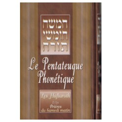 Le Pentateuque Bible Phonétique