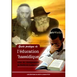 Education Hassidique, guide pratique