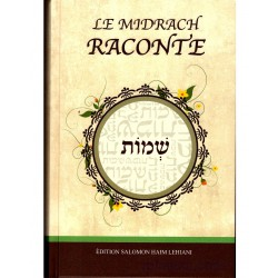 Le Midrash Raconte Chemot - nouvelle ediition