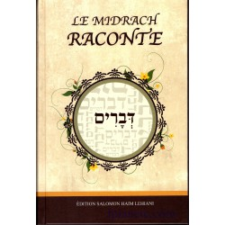 Le Midrash Raconte Devarim- nouvelle ediition