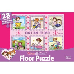 Puzzle géant Rina and Dina  collection - Kibboud Horim