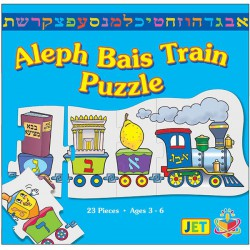 Puzzle train Alef Beth