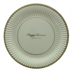 "Assiettes rondes cartonnés ""Happy Passover"""