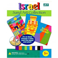 Set de 3 art de sable - Israel