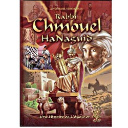 Rabbi Chmouel Hanaguid - Vol. II