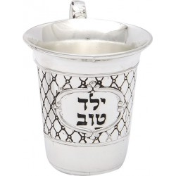 Verre de Kidouch Yeled Tov