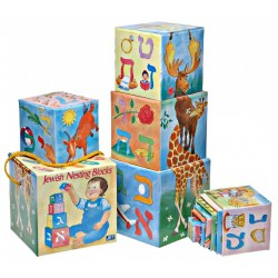 Cubes empilable alef bet